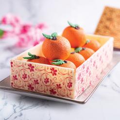 Lucky Kumquat | $28.80